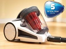 שואב אבק Pets Morphy richards 71091