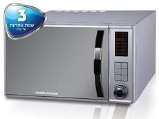 תנור מיקרוגל 44565 Morphy Richards