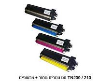 4 טונרים Brother TN210FULL