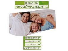 מגן מזרן Sweet dreams 1450003