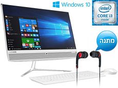 מחשב 510-23ISH-HU-W10 Lenovo All In One