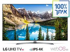 טלויזיה LED Smart TV 60UJ752Y LG