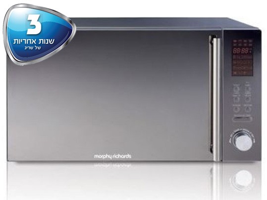 תנור מיקרוגל 44566 Morphy Richards