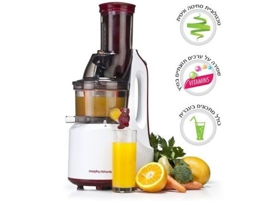 מסחטת מיצים קשים 48181 Morphy Richards