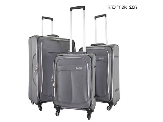 סט 3 מזוודות 20+24+28 Calpaks Chatsworth