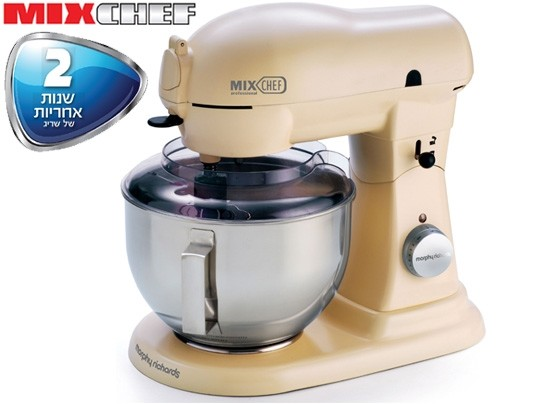 מיקסר מקצועי 48973 Morphy Richards