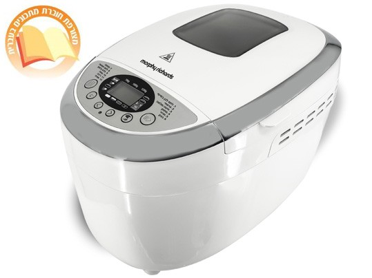אופה לחם 48296 Morphy Richards